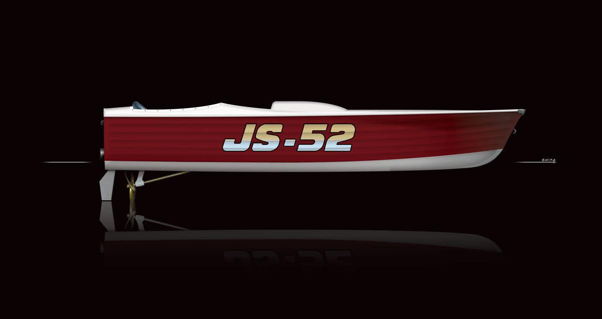 Jersey-Skiff-V2